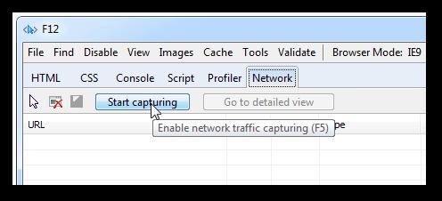 ie network start capturing